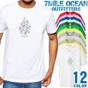 7MILE OCEAN Tシャツ メンズ 半袖 カットソー アメカジ 鮮やか 自然 動物 カラフル 人気ブランド アウトドア ストリート 大き目 大きいサイズ ビックサイズ対応 12色