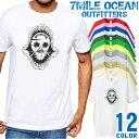 7MILE OCEAN Tシャツ メンズ 半袖 カットソー アメカジ スカル サーフィン サーフ系 デザイン アパレル 人気ブランド アウトドア ストリート 大き目 大きいサイズ ビックサイズ対応 12色