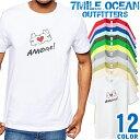 7MILE OCEAN Tシャツ メンズ 半袖 カットソー アメカジ アモーレ amore 愛 サッカー スポーツ 流行 人気ブランド アウトドア ストリート 大き目 大きいサイズ ビックサイズ対応 12色