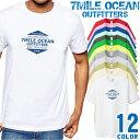 7MILE OCEAN Tシャツ メンズ 半袖 カットソー アメカジ マーク 定番 アウトドア デザイン 人気ブランド アウトドア ストリート 大き目 大きいサイズ ビックサイズ対応 12色