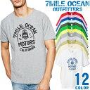 7MILE OCEAN Tシャツ メンズ 半袖 カットソー アメカジ スカル ドクロ アウトドア デザイン 人気ブランド アウトドア ストリート 大き目 大きいサイズ ビックサイズ対応 12色