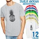 7MILE OCEAN Tシャツ メンズ 半袖 カットソー アメカジ おもしろ パイナップル デザイン 人気ブランド アウトドア ストリート 大き目 大きいサイズ ビックサイズ対応 12色