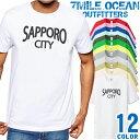 7MILE OCEAN Tシャツ メンズ 半袖 カットソー アメカジ 札幌 SAPPORO CITY ご当地 サポーター カレッジ お土産 ローカル 人気ブランド アウトドア ストリート 大き目 大きいサイズ ビックサイズ対応 12色