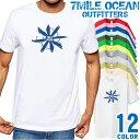 7MILE OCEAN Tシャツ メンズ 半袖 カットソー アメカジ ルアー 釣り フィッシング アウトドア 人気ブランド アウトドア ストリート 大き目 大きいサイズ ビックサイズ対応 12色