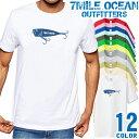 7MILE OCEAN Tシャツ メンズ 半袖 カットソー アメカジ ルアー ポッパー 釣り フィッシング アウトドア 人気ブランド アウトドア ストリート 大き目 大きいサイズ ビックサイズ対応 12色