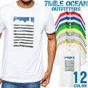 7MILE OCEAN Tシャツ メンズ 半袖 カットソー アメカジ グラフィック ボーダー柄 アパレル 人気ブランド アウトドア ストリート 大き目 大きいサイズ ビックサイズ対応 12色