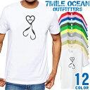 【エントリーで更にポイント10倍】7MILE OCEAN Tシャツ メンズ 半袖 カットソー アメカジ 釣り フィッシング ハート 人気ブランド アウトドア ストリート 大き目 大きいサイズ ビックサイズ対応 12色