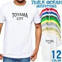7MILE OCEAN Tシャツ メンズ 半袖 カットソー アメカジ 富山県 TOYAMA CITY 都道府県 ご当地 サポーター カレッジ お土産 ローカル アウトドア ストリート 大き目 大きいサイズ ビックサイズ対応 12色