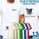7MILE OCEAN Tシャツ メンズ 半袖 カットソー バックプリント カジキ 海 ルアー釣り セイルフィシュ マーリン トローリング 人気ブランド アウトドア ストリート 大き目 大きいサイズ ビックサイズ対応 12色