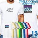 7MILE OCEAN Tシャツ メンズ 半袖 カットソー バックプリント 大雪山 マウンテン 登山 山岳 北海道 ピッケル バックプリント 人気ブランド アウトドア ストリート 大き目 大きいサイズ ビックサイズ対応 12色