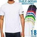 7MILE OCEAN Tシャツ メンズ 半袖 カットソー アメカジ 無地 ワンポイント サメ シャーク ロゴ 人気ブランド アウトドア ストリート 大き目 大きいサイズ ビックサイズ対応 18色