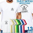 7MILE OCEAN Tシャツ メンズ 半袖 カットソー バックプリント 背面プリント アメカジ スカル ドクロ デザイン 人気ブランド アウトドア ストリート 大き目 大きいサイズ ビックサイズ対応 12色