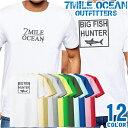 7MILE OCEAN Tシャツ メンズ 半袖 カットソー バックプリント 背面プリント アメカジ フィッシング 釣り 魚 おしゃれ デザイン 人気ブランド アウトドア ストリート 大き目 大きいサイズ ビックサイズ対応 12色