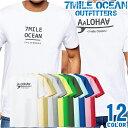 7MILE OCEAN Tシャツ メンズ 半袖 カットソー バックプリント 背面プリント アメカジ サーフ系 サーフィン おしゃれ 人気ブランド アウトドア ストリート 大き目 大きいサイズ ビックサイズ対応 12色
