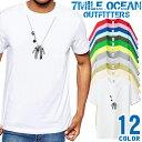 メンズ Tシャツ 半袖 プリント アメカジ 大きいサイズ 7MILE OCEAN だまし絵