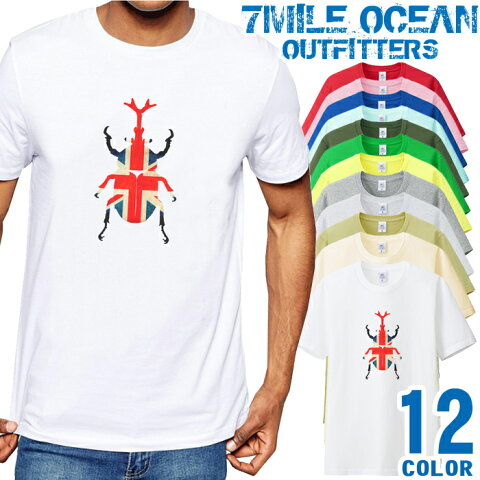 メンズ Tシャツ 半袖 プリント アメカジ 大きいサイズ 7MILE OCEAN かぶと虫 イギリス