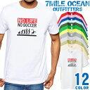 メンズ Tシャツ 半袖 プリント アメカジ 大きいサイズ 7MILE OCEAN サッカー スポーツ