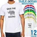 メンズ Tシャツ 半袖 プリント アメカジ 大きいサイズ 7MILE OCEAN サイ 動物