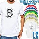 メンズ Tシャツ 半袖 プリント アメカジ 大きいサイズ 7MILE OCEAN おもしろ