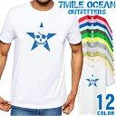 メンズ Tシャツ 半袖 プリント アメカジ 大きいサイズ 7MILE OCEAN スカル スター