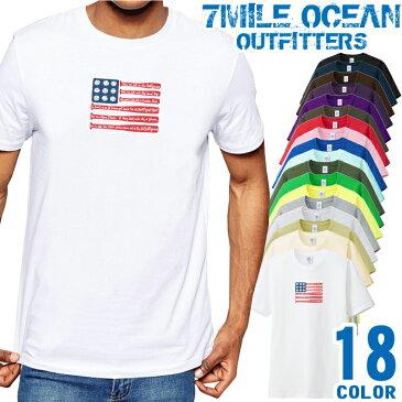 メンズ Tシャツ 半袖 プリント アメカジ 大きいサイズ 7MILE OCEAN USA 野球