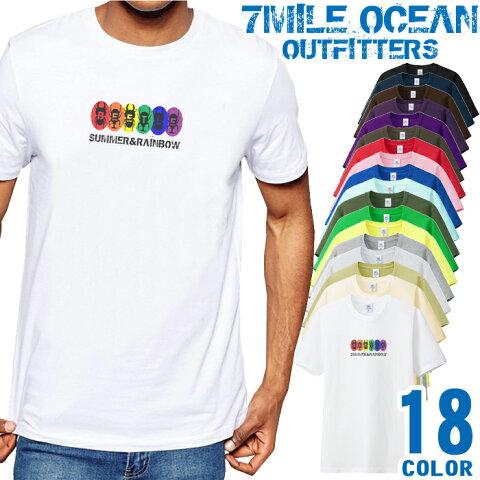 メンズ Tシャツ 半袖 プリント アメカジ 大きいサイズ 7MILE OCEAN かぶと虫