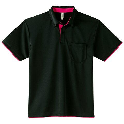 メンズ ビックサイズ 大きいサイズ ポロシャツ 半袖 ドライポロシャツ 4.4オンス ボタンダウン レイヤード 無地 ブラック×ホットピンク 5L サイズ 315-AYB