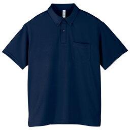 メンズ ビックサイズ 大きいサイズ ポロシャツ 半袖 ドライポロシャツ 4.4オンス ボタンダウン 無地 ネイビー 3L サイズ 331-ABP