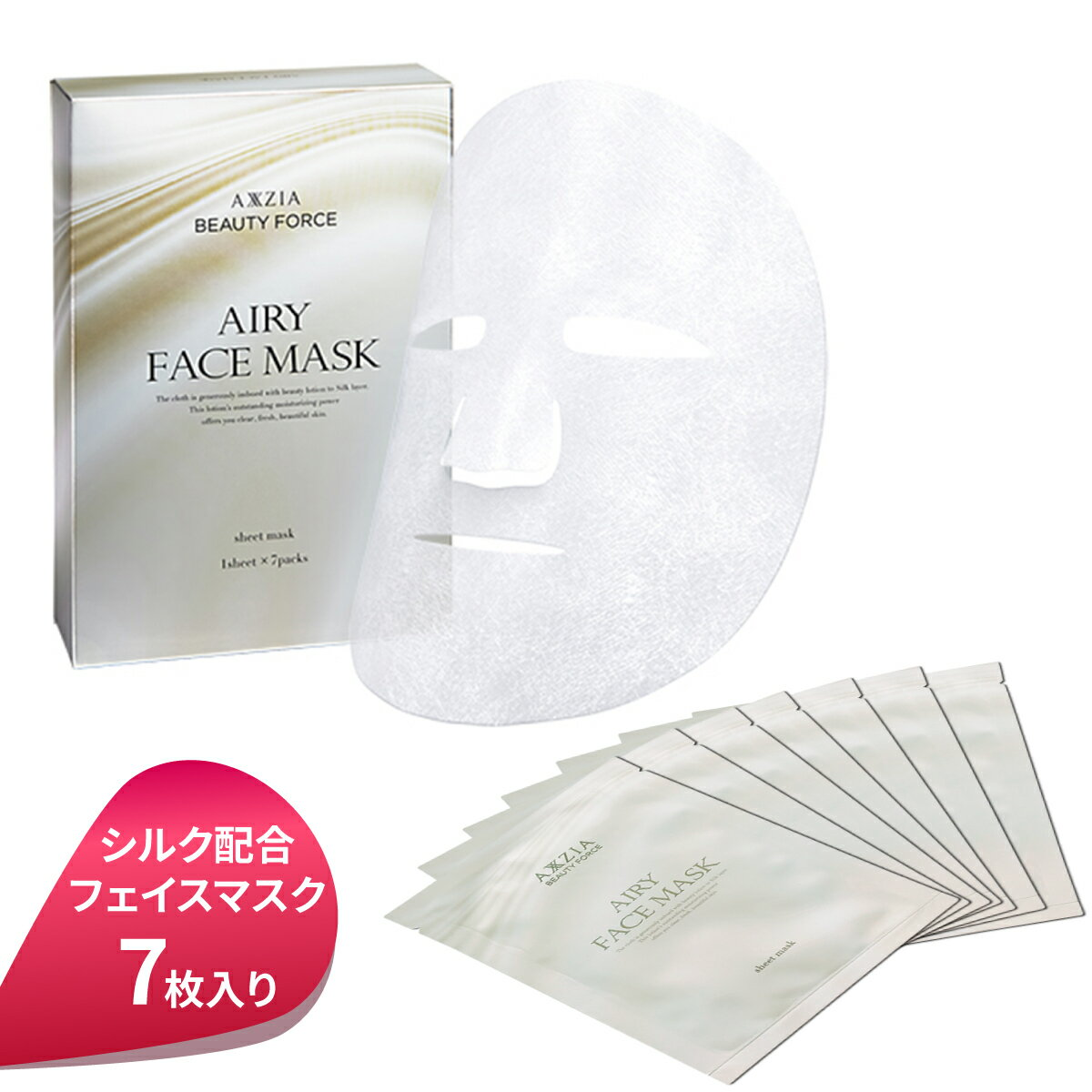 BEAUTY FORCE AIRY FACE MASK / 本体 / 28枚