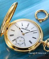 【AEROWATCH】アエロウォッチ懐中時計ホワイト/ゴールド55700JA01