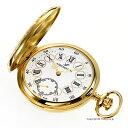 アエロウォッチ 懐中時計 55644 J501 手巻き 表蓋つき