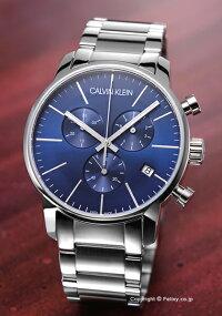 【CalvinKlein】カルバンクライン腕時計CkCityChronograph(シーケーシティクロノグラフ)ブルーメンズK2G2714N