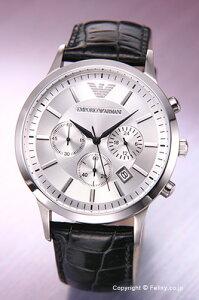 EMPORIO ARMANI エンポリオアルマーニ 腕時計 メンズ Classic Collection Chronograph (クラシック コレクション クロノグラフ) シルバー AR2432 【エンポリオ・アルマーニ 時計】