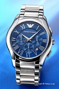 【EMPORIOARMANI】エンポリオ・アルマーニ腕時計ValenteChronographCollection(バレンテクロノグラフコレクション)ブルーAR11082