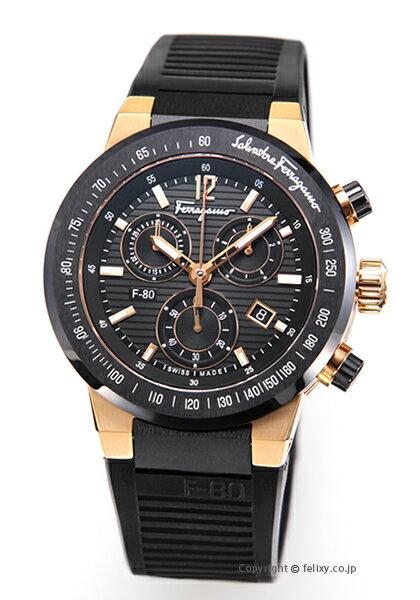 サルヴァトーレ フェラガモ 時計 Salvatore Ferragamo 腕時計 F-80 Chronograph F55LCQ75909S113