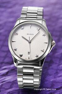 【GUCCI】グッチ腕時計G-TimelessCollectionSignature(G-タイムレスコレクションシグネチャー)シルバーYA1264028