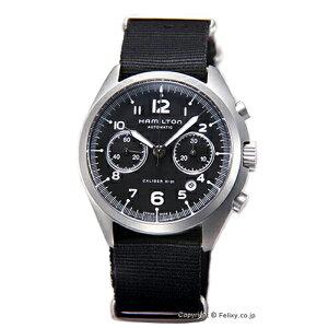 Hamilton Watch Men HAMILTON Khaki Pilot Pionier Auto Chrono (Khaki Pilot Pionier Auto Chrono) Schwarz / Nylon H76456435