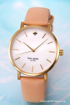 ケイトスペード 時計 レディース KATE SPADE 腕時計 メトロ 1YRU0073