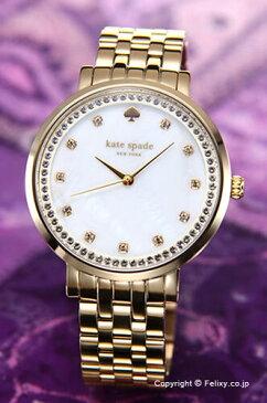 ケイトスペード 時計 レディース KATE SPADE 腕時計 Monterey(モントレー) ホワイトパール×ゴールド(Withクリスタル) 1YRU0821