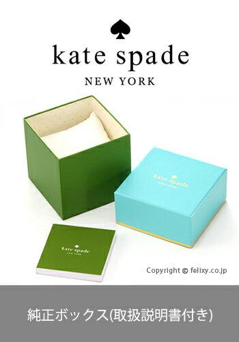 ケイトスペード 時計 レディース KATE SPADE 腕時計 Varick KSW1451 【あす楽】