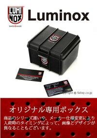 ルミノックスLUMINOX腕時計NAVYSEAL3500SERIES3502【あす楽】