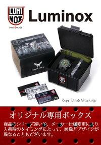 ルミノックスLUMINOX腕時計NAVYSEAL3500SERIESTOUGHVIKING3501.BO.TV.SET【あす楽】