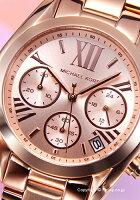 MICHAELKORSマイケルコースレディース腕時計BradshawChronographMini(ブラッドショークロノグラフミニ)ローズゴールドMK5799【あす楽】