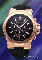 【MICHAELKORS】マイケルコース腕時計DylanChronograph(ディランクロノグラフ)ブラック×ローズゴールドMK8184