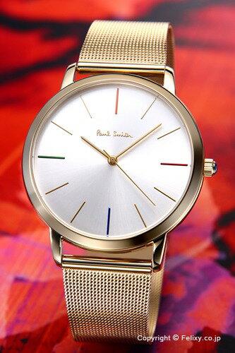 ポールスミス 時計 PAUL SMITH 腕時計 MA P10092 【あす楽】