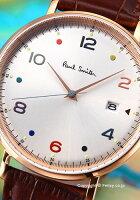 ポールスミスPAULSMITH腕時計GaugeColourPS0060003【あす楽】