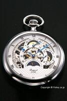 【RAPPORT】ラポート懐中時計(ポケットウォッチ)手巻きデュアルタイムPW43