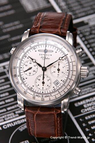 Vintage waltram silver mens packet watch
