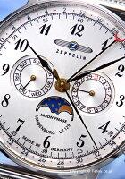 ツェッペリンZEPPELIN腕時計LZ129Hindenburg(LZ129ヒンデンブルク)シルバー7036-1M