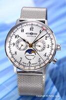【ZEPPELIN】ツェッペリン腕時計LZ129Hindenburg(LZ129ヒンデンブルク)シルバー7036-M1